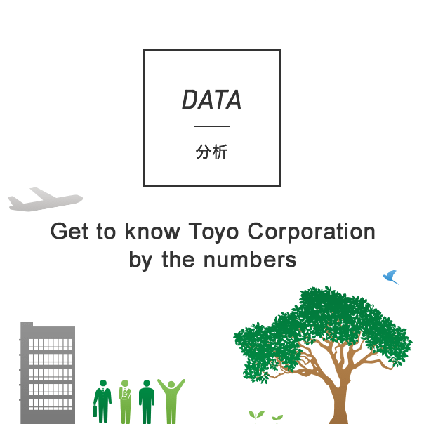 DATA 分析 Get to know Toyo Corporation by the numbers